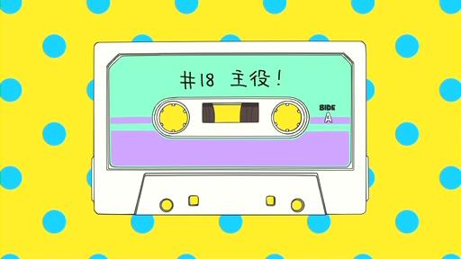 けいおん!! 第18話.mp4_000139931
