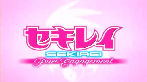 セキレイ~Pure Engagement~ 第06話 「婚グ言葉」.mp4_000026192