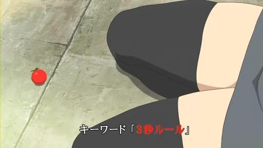 世紀末オカルト学院 第5話 「夏のこずえ」.flv_000651317