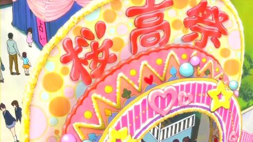 けいおん!! 第19話.mp4_000141558