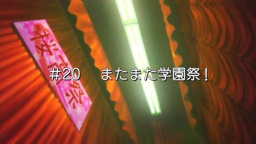 けいおん!! 第19話.mp4_001457873