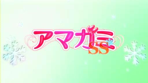 アマガミSS 第7話.mp4_000624707