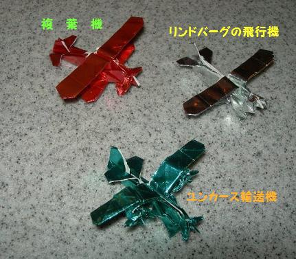 012_20100811205721.jpg