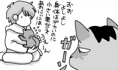 IMG_0004+-+繧ウ繝斐・+(2)_convert_20120315131714