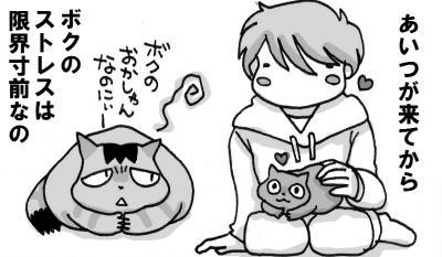IMG_0003+-+繧ウ繝斐・+(9)_convert_20120315131455