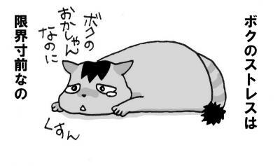 IMG_0004+-+繧ウ繝斐・+(3)_convert_20120315131743