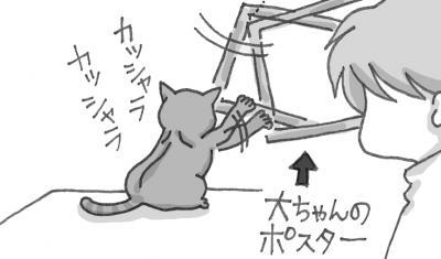 IMG+-+繧ウ繝斐・+(6)_convert_20120529100135