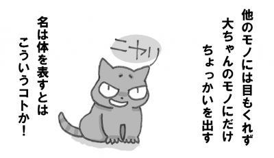 IMG+-+繧ウ繝斐・+(11)_convert_20120529100339