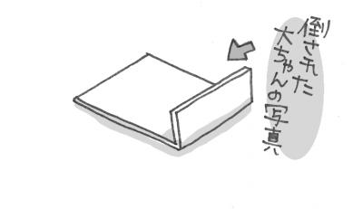 IMG+-+繧ウ繝斐・+(10)_convert_20120529100316