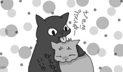 IMG+-+繧ウ繝斐・+(5)_convert_20121108055156
