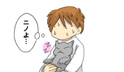 IMG+-+繧ウ繝斐・+(5)_convert_20121117201523