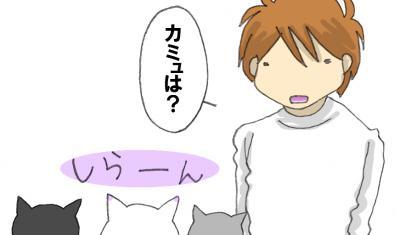 IMG+-+繧ウ繝斐・+(2)_convert_20121128233256
