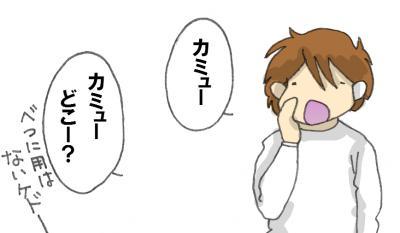 IMG+-+繧ウ繝斐・+(3)_convert_20121128233323