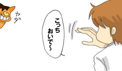 IMG+-+繧ウ繝斐・+(6)_convert_20121128233505
