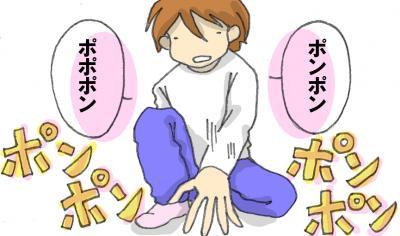 IMG_0001+-+繧ウ繝斐・+(5)_convert_20121128233735