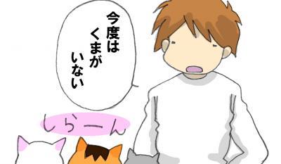 IMG_0001+-+繧ウ繝斐・+(9)_convert_20121128234007