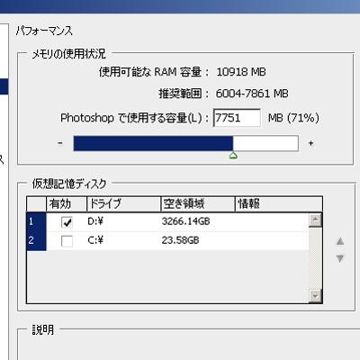 10081610.jpg