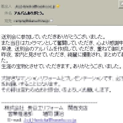 110331_09.jpg