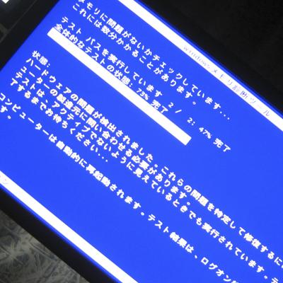 20101116_05.jpg