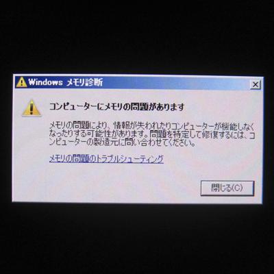 20101116_06.jpg