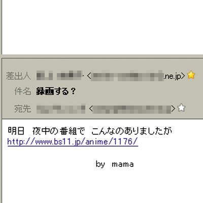 20101127_05.jpg