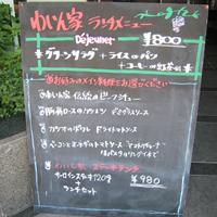 g20100829_01s.jpg