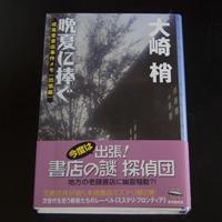 h100604s.jpg