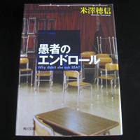 h100711s.jpg