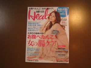 nikkei1120503