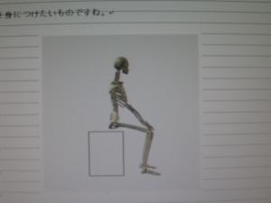 zai2120121