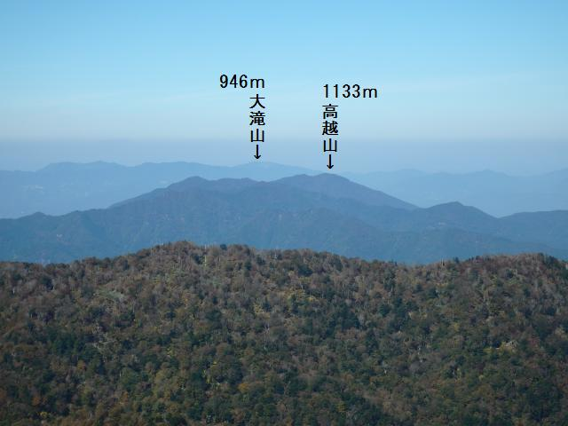 高越山方面 少し拡大