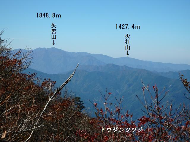 矢筈山方面 (西北西方向)
