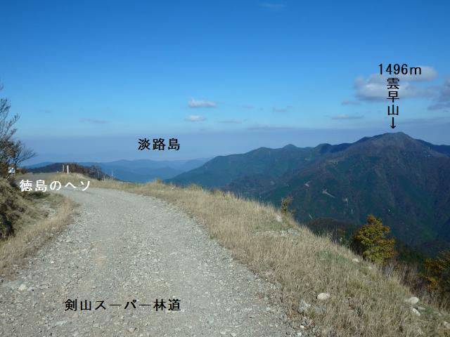 淡路島方面を眺める