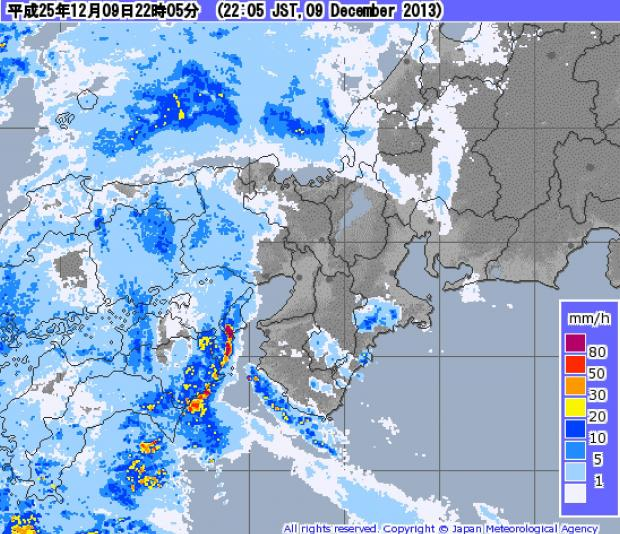 降雨強度50-80ミリ/時 に襲われた