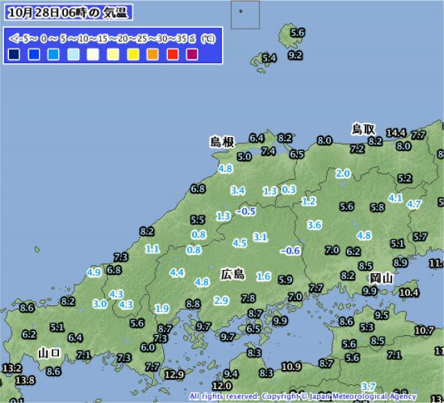 2014年10月28日06時の中国地方の気温分布