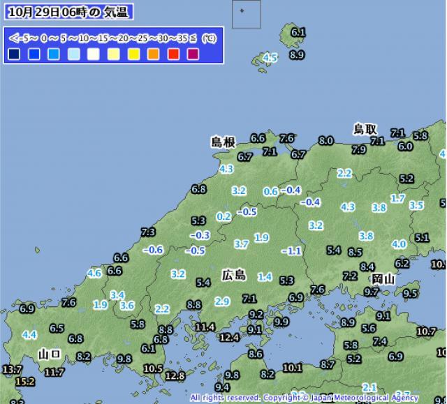 2014年10月29日06時 中国地方の気温分布