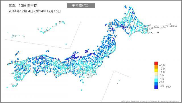 12月4日~12月13日の10日間のおける、各地の平均気温の 「平年値からの偏差」