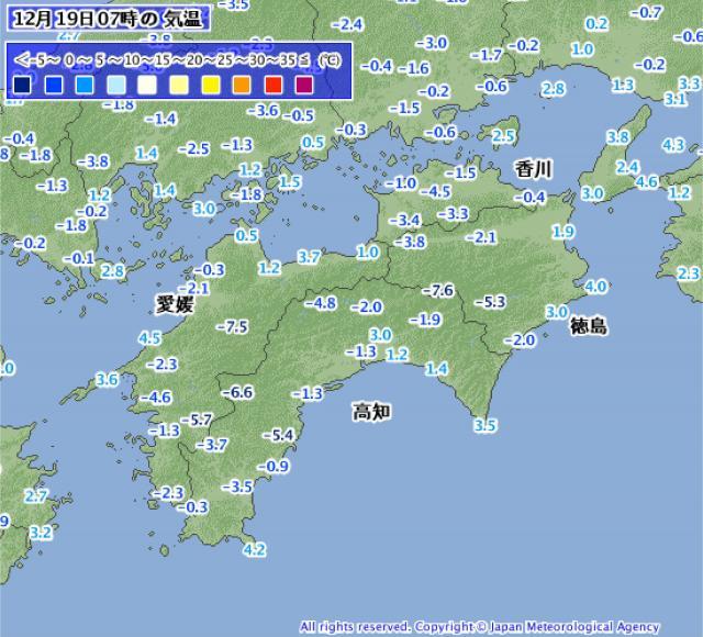 2014年12月19日朝、四国は寒かった