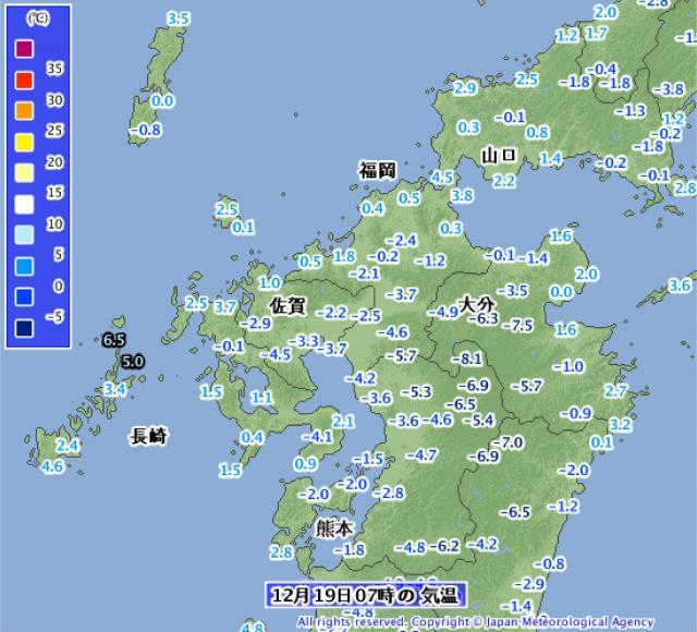 2014年12月19日朝、九州は寒かった