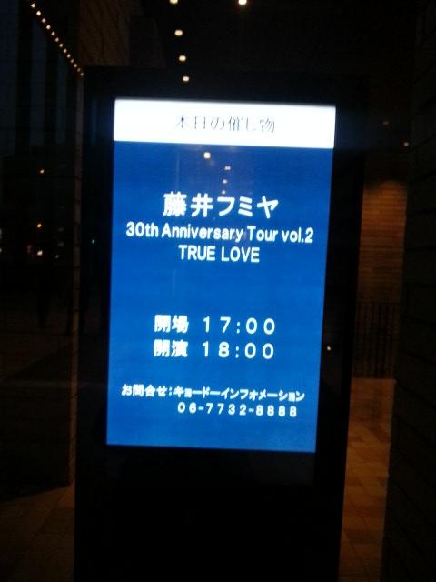 20141108_170433.jpg