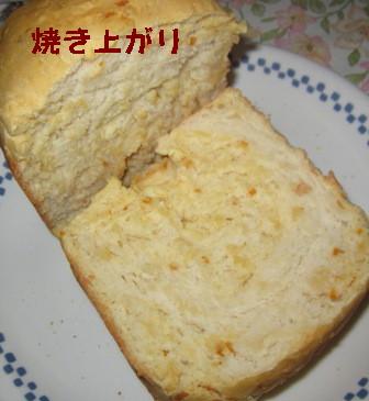 始末の料理 (4)