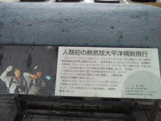 miyakonojou1
