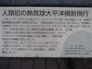 miyakonojou2