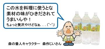 id_mosaku.jpg