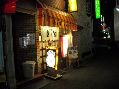 虎と龍 高槻店