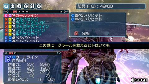 20111025012331.jpg