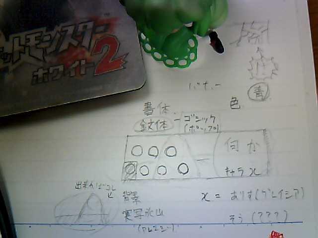 20120724_053242.jpg