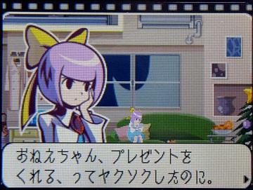 ゴーストトリック003★