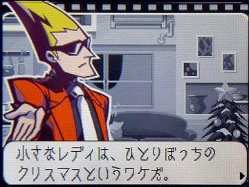 ゴーストトリック004★