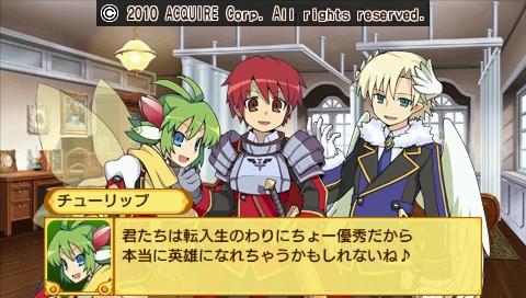 剣と魔法と学園モノ。3_0041本当に英雄★